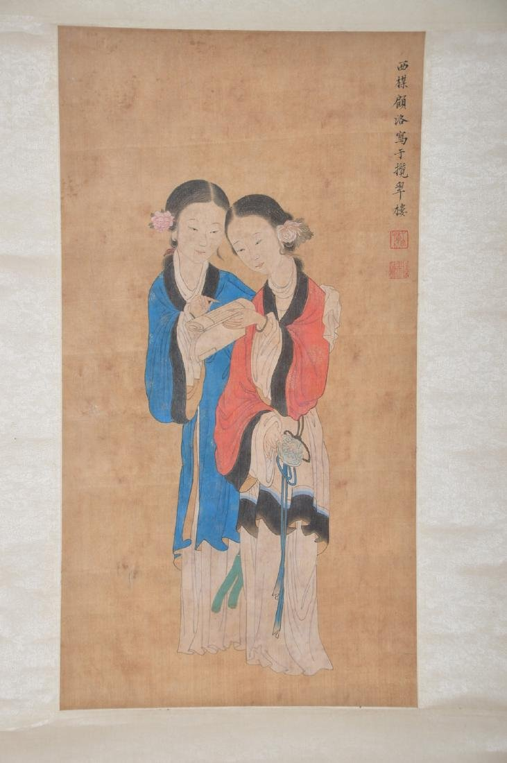 Chinese water color painting on silk scroll, attributed