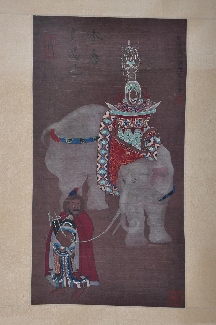 Chinese water color painting on silk, attributed to Li