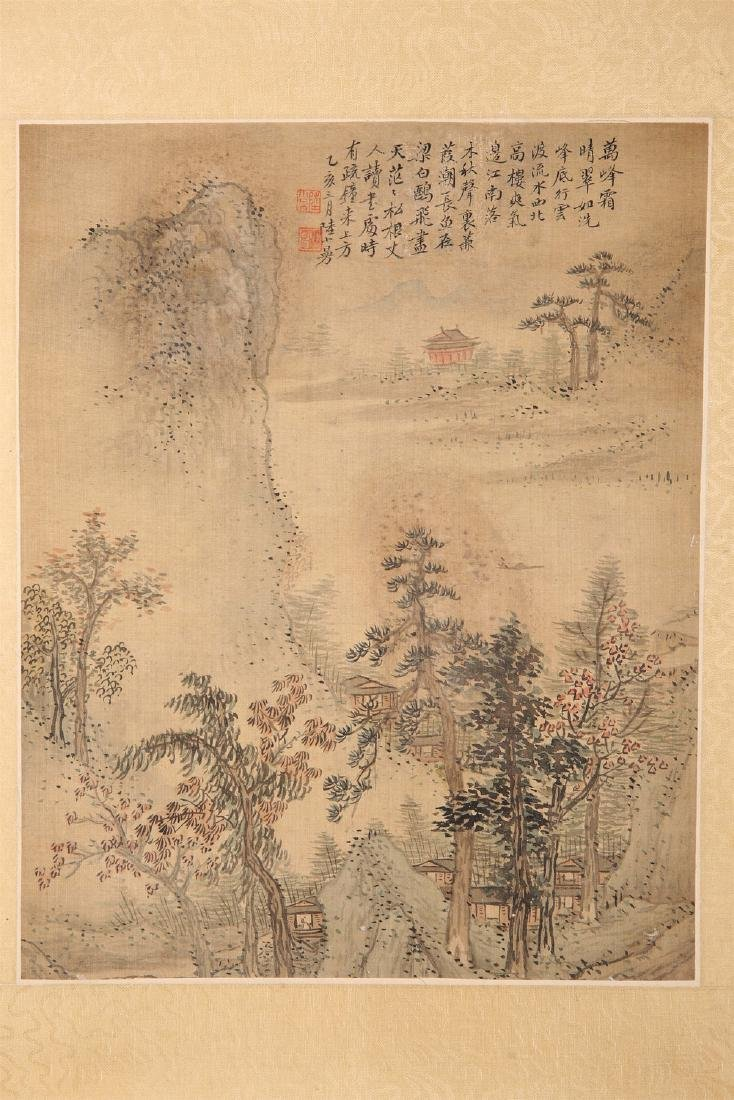 Chinese ink painting on paper, attributed to Lu Xiao