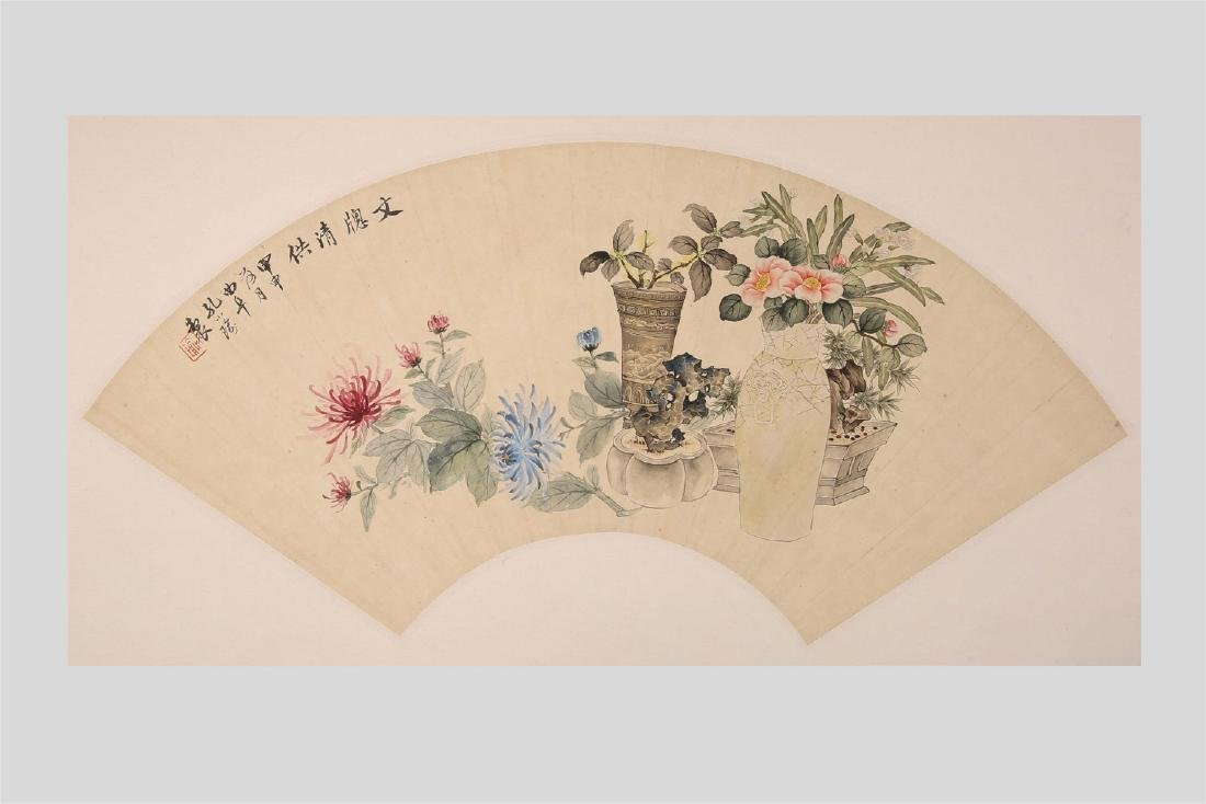Chinese water color painting on paper, attributed to