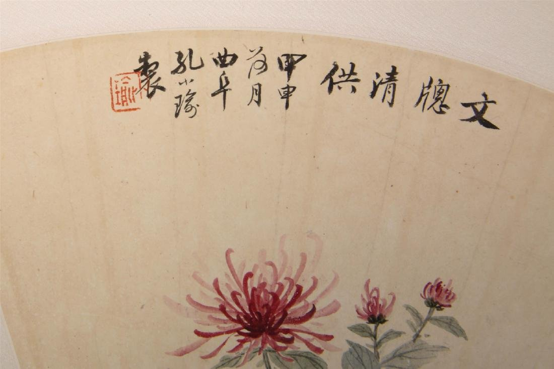 Chinese water color painting on paper, attributed to - 7