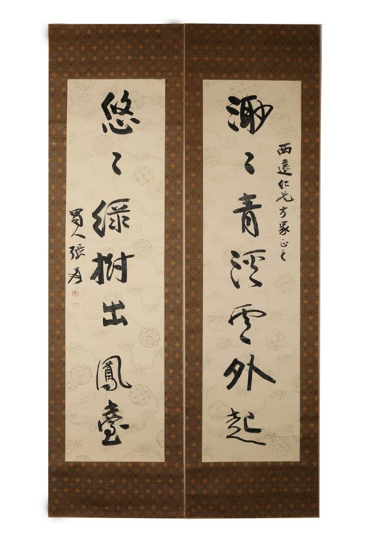 Chinese calligraphy, attributed to Zhang Da Qian.