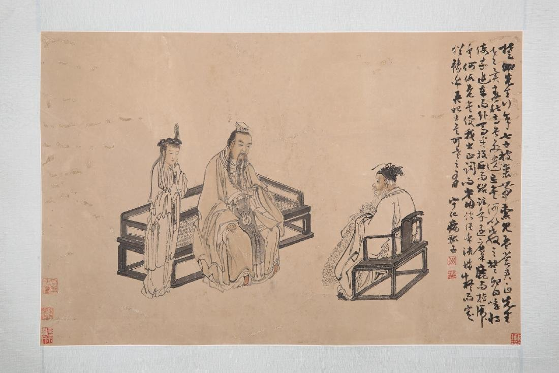Chinese ink painting on paper, attributed to Huang