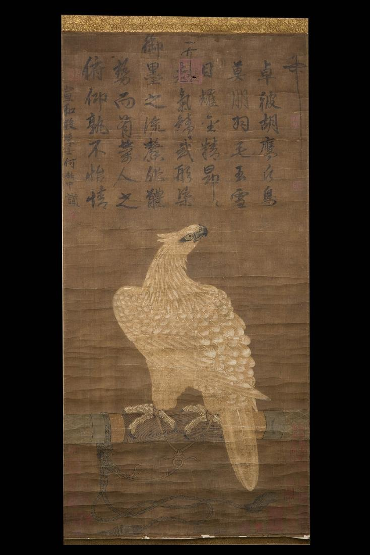 Chinese water color painting on silk scroll.