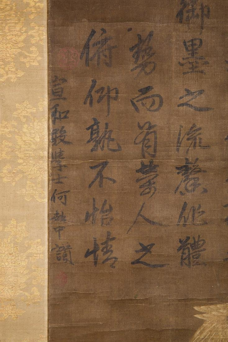 Chinese water color painting on silk scroll. - 2