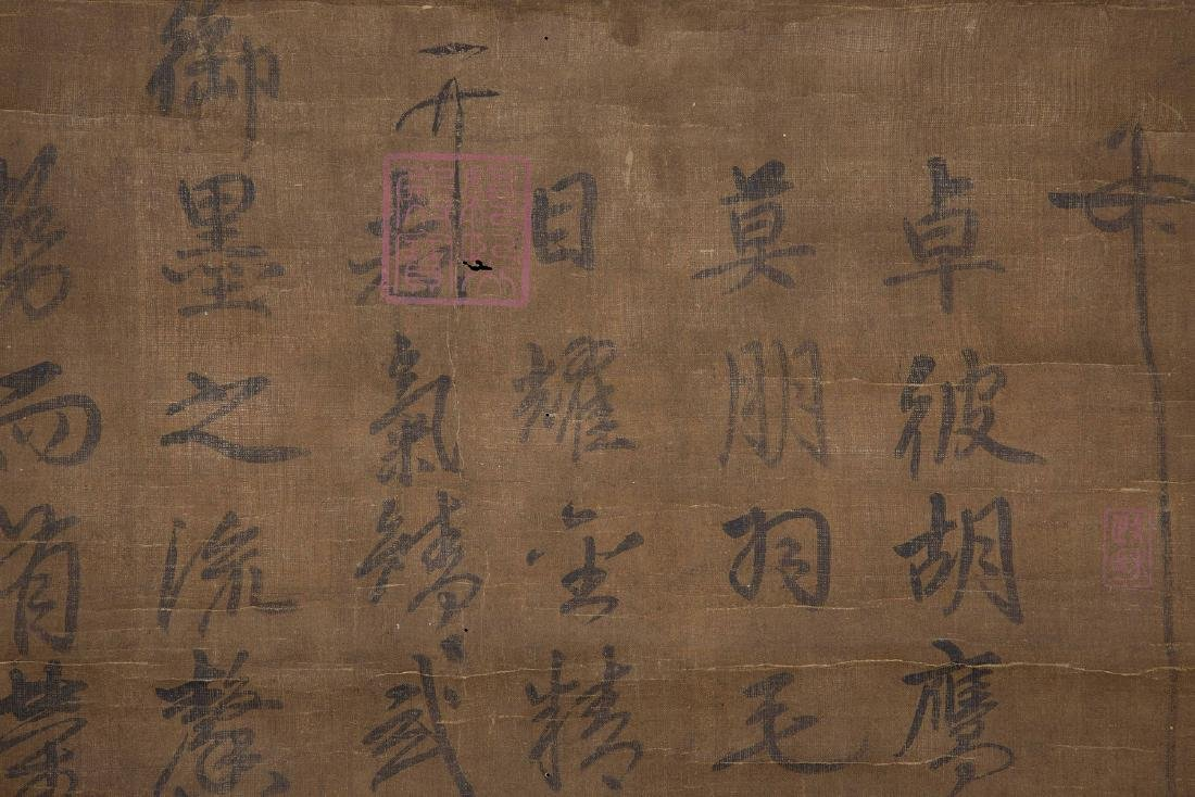Chinese water color painting on silk scroll. - 3