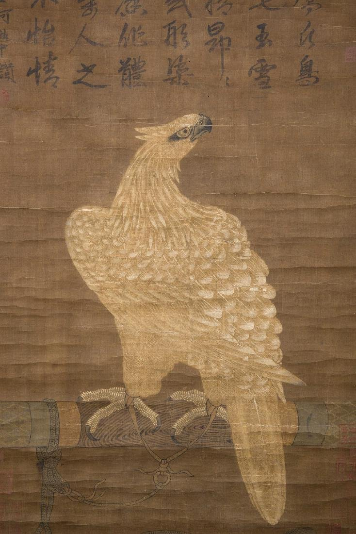 Chinese water color painting on silk scroll. - 7
