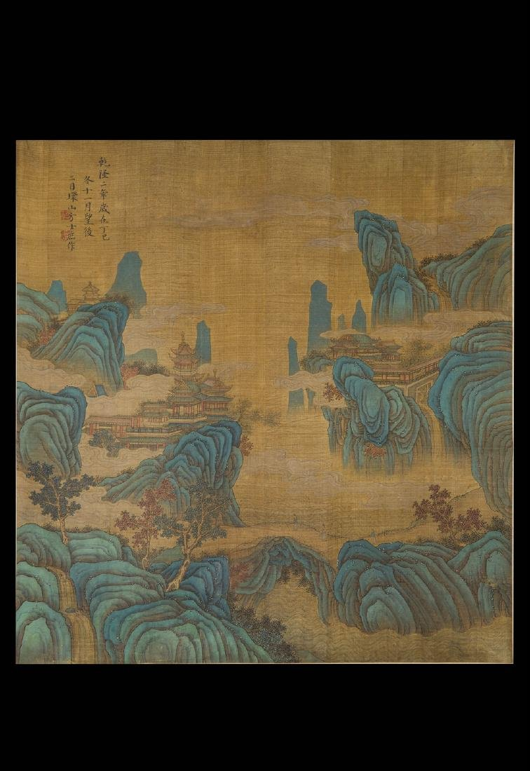 Chinese water color painting on silk, attributed to