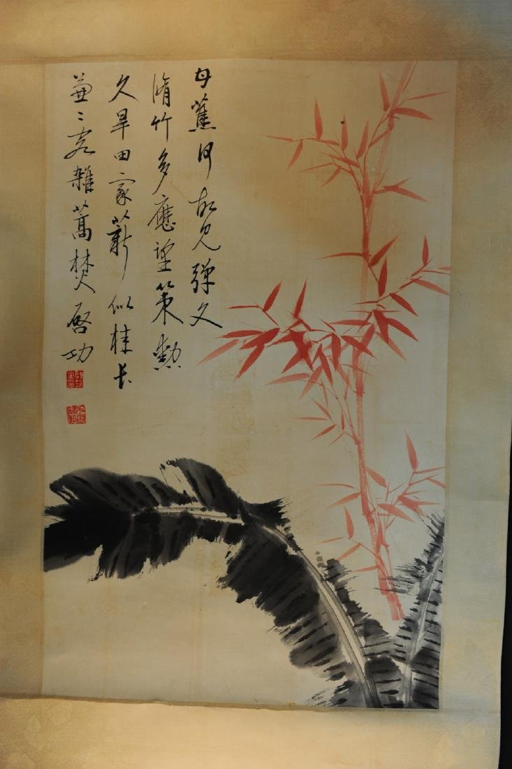Chinese water color painting on paper, attributed to Qi