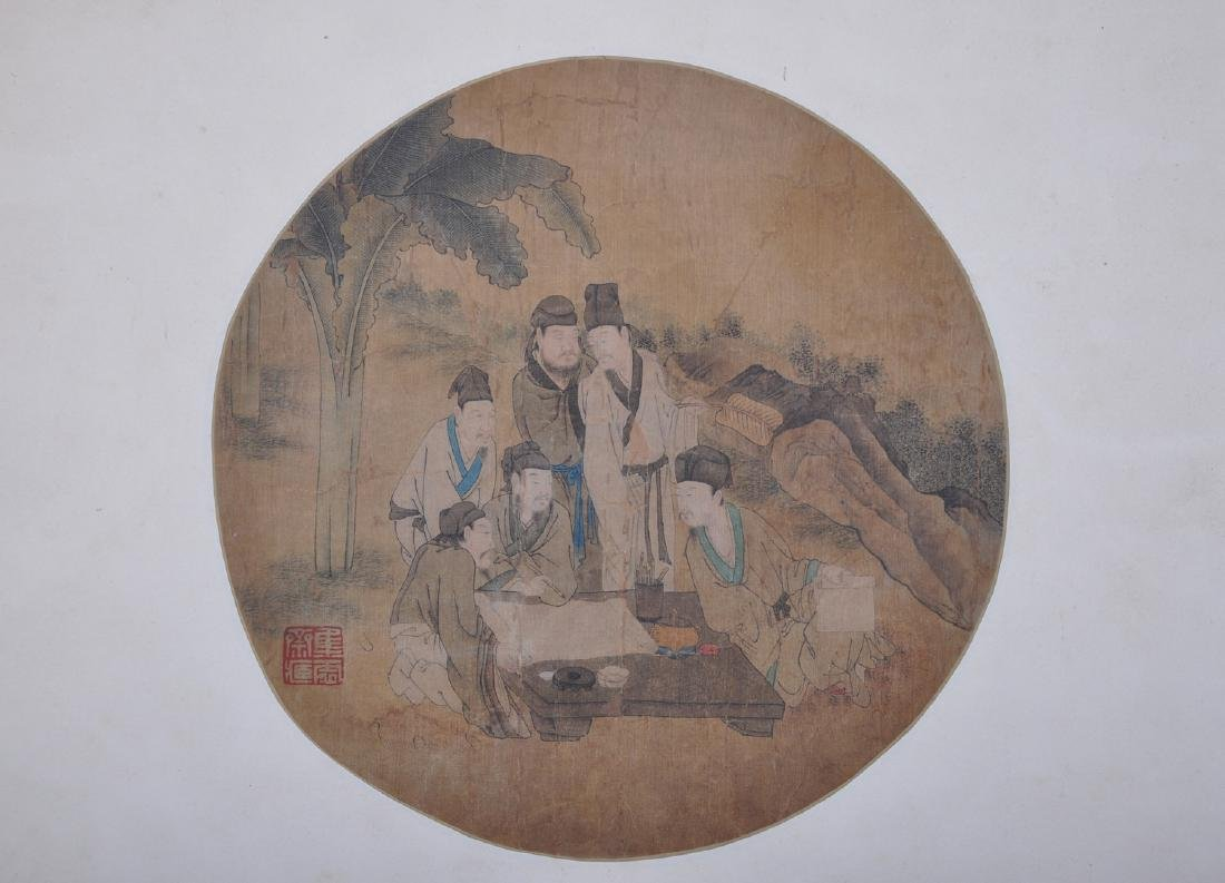 Chinese water color painting on silk.