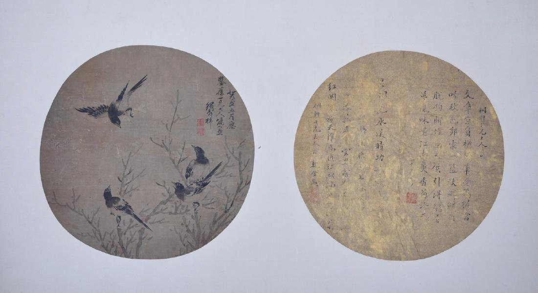 Chinese ink painting and calligraphy on silk,