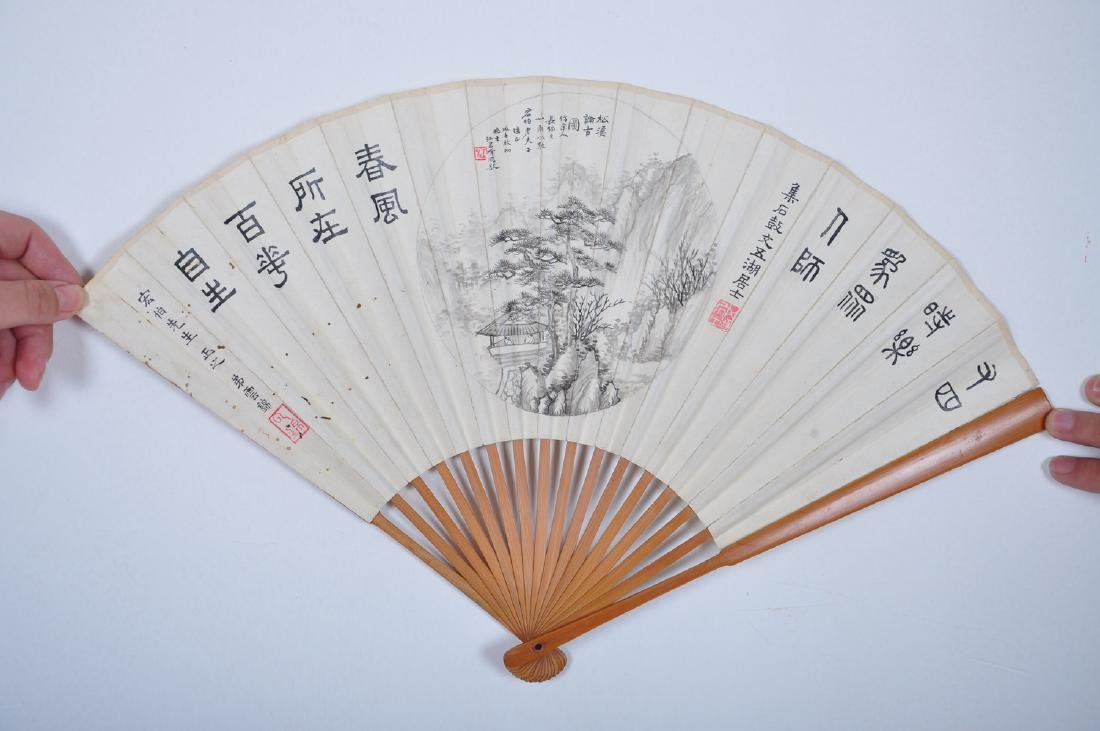 Chinese ink painting on fan, attributed to Jiang Jun