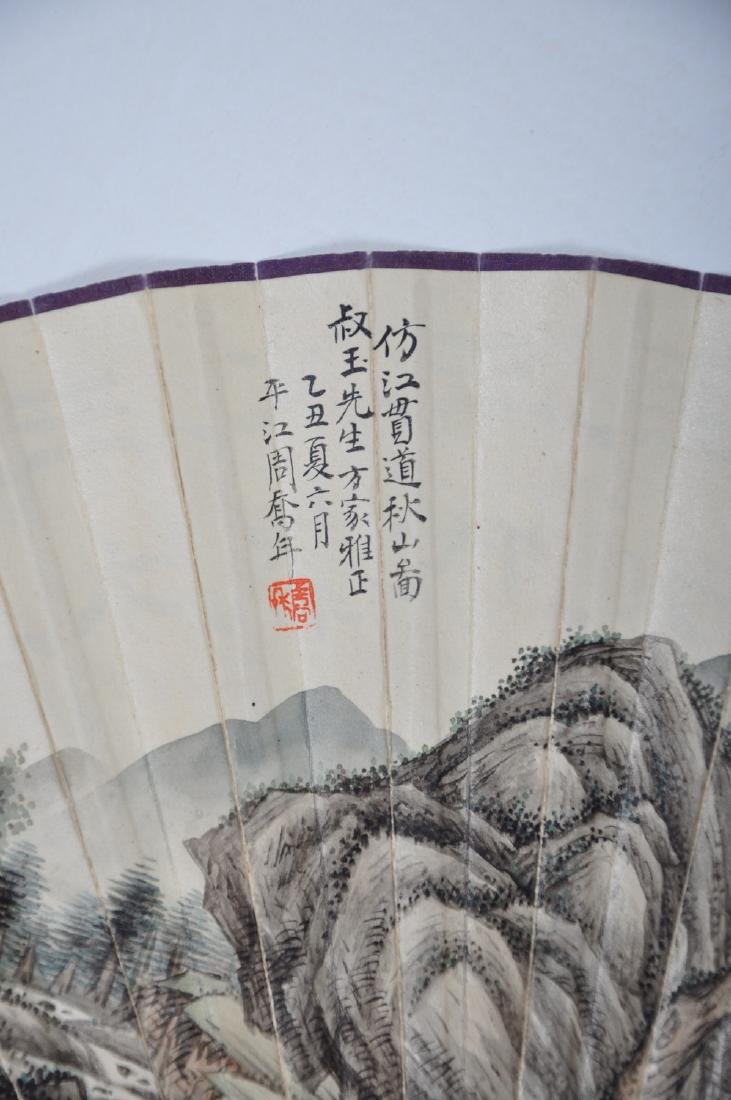 Chinese water color painting on fan, attributed to Zhou - 2