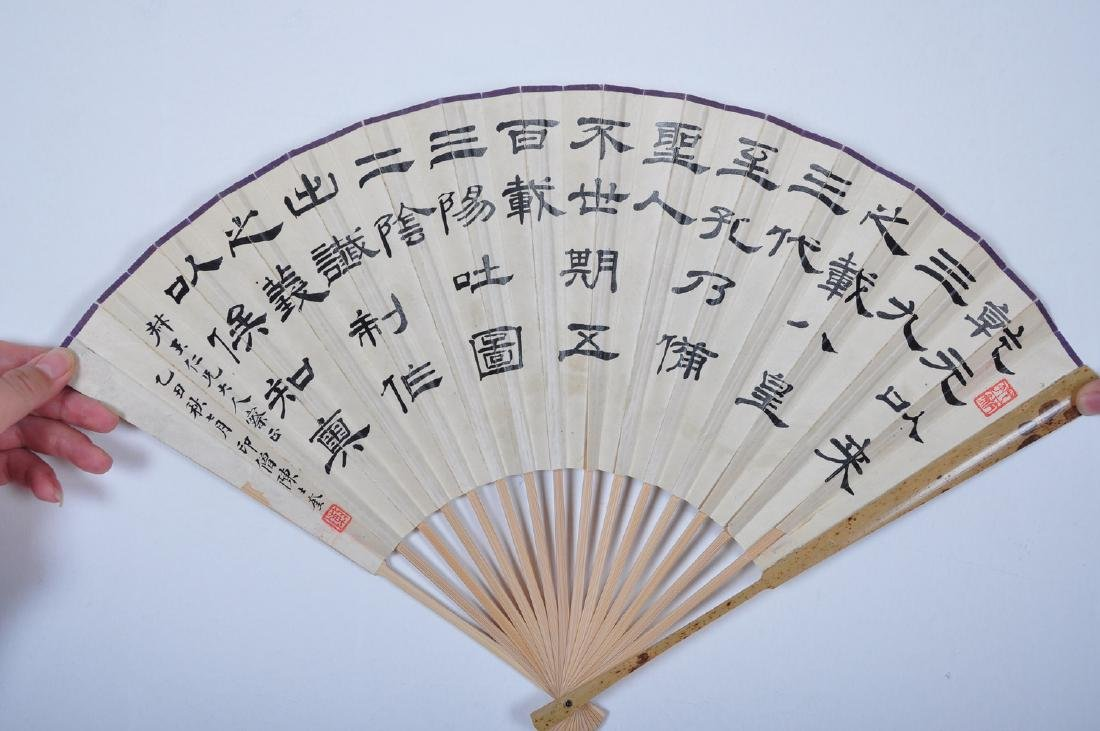 Chinese water color painting on fan, attributed to Zhou - 4