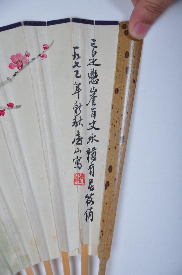 Chinese water color painting on fan, attributed to Fei - 3