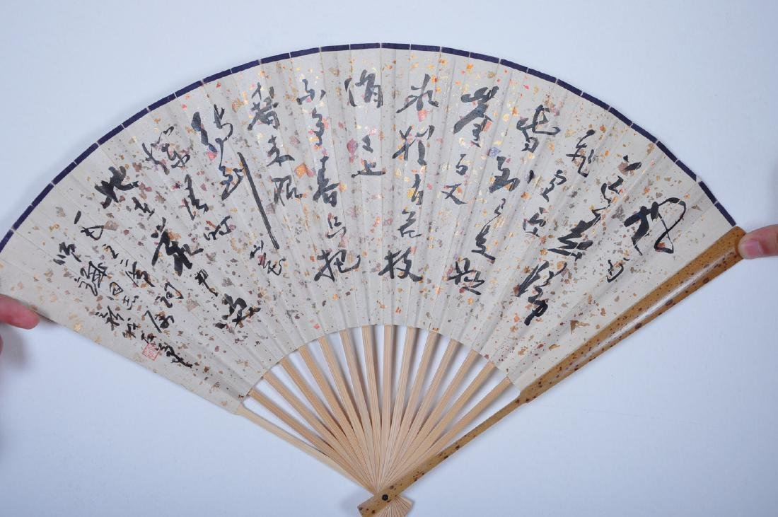 Chinese water color painting on fan, attributed to Fei - 4