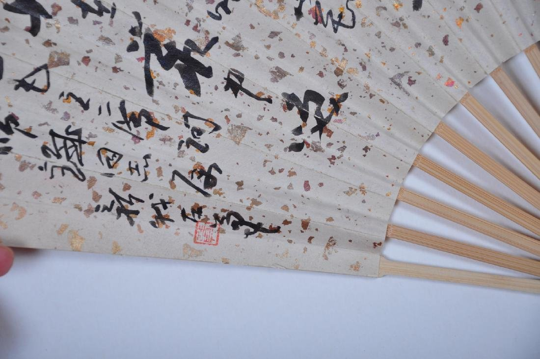 Chinese water color painting on fan, attributed to Fei - 5