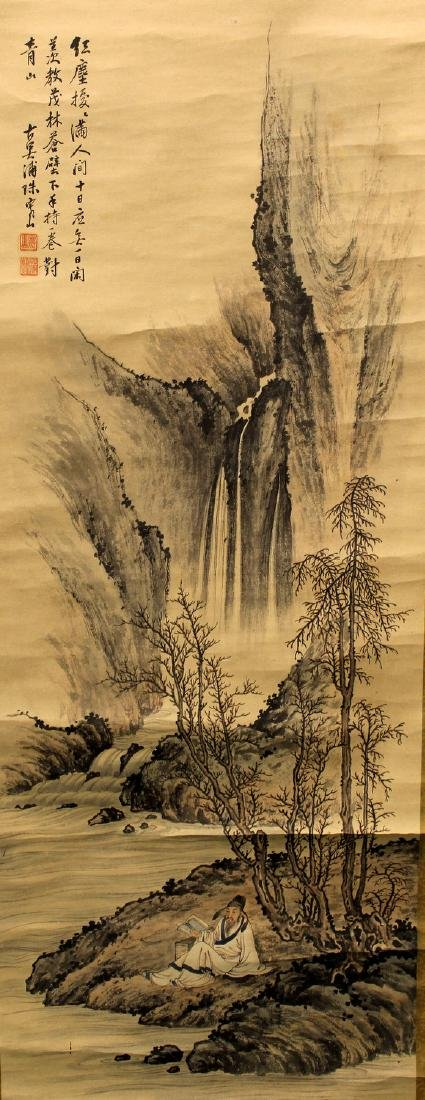 Chinese ink painting scroll on paper.