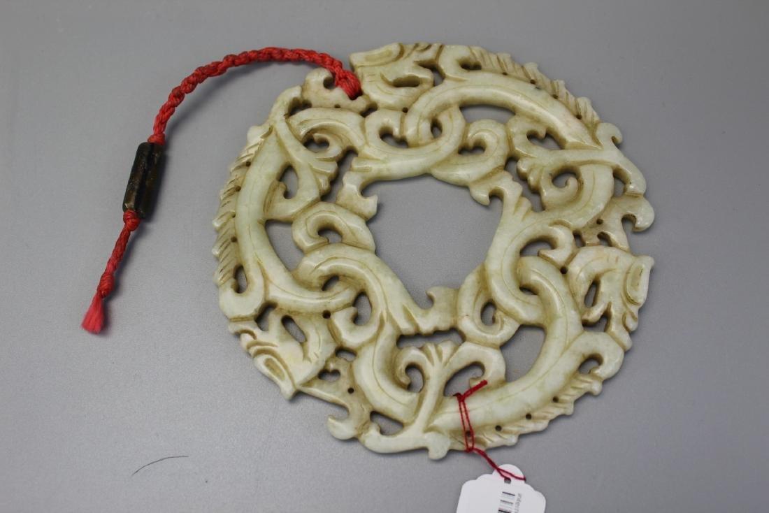 Chinese carved jade Bi.