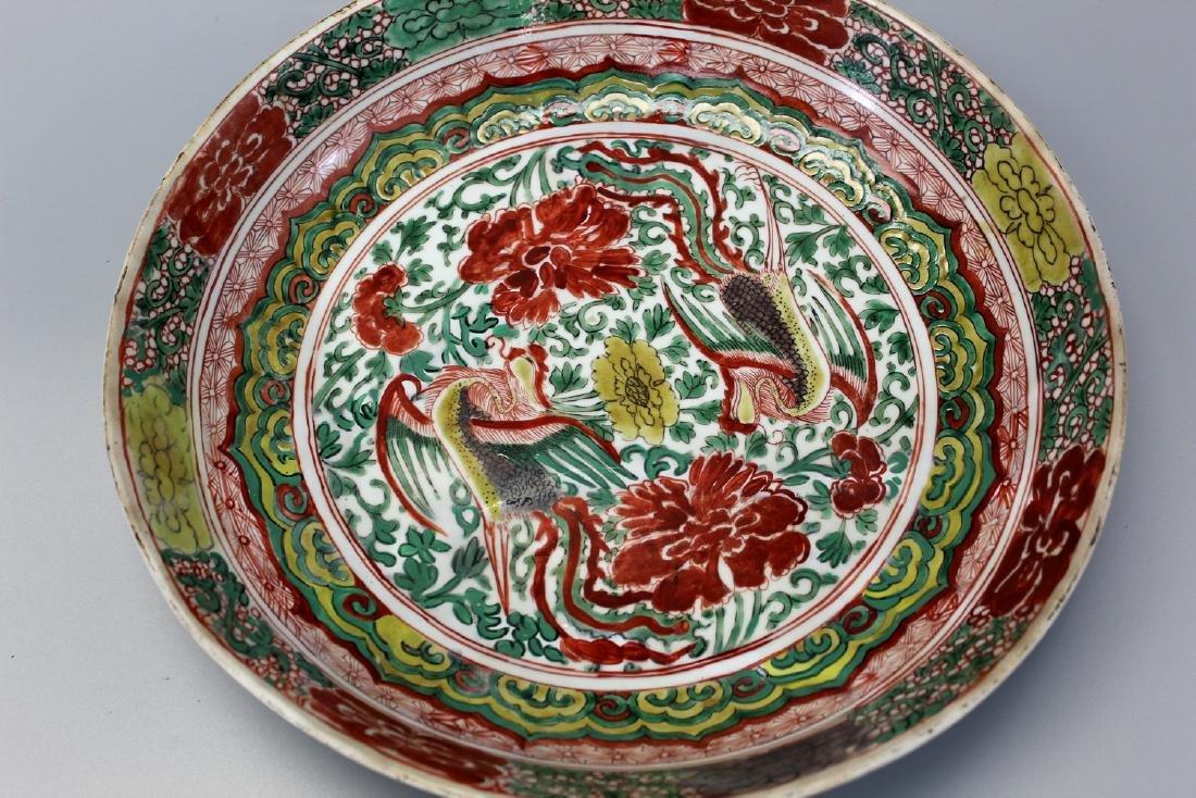 Chinese famille verte porcelain plate.