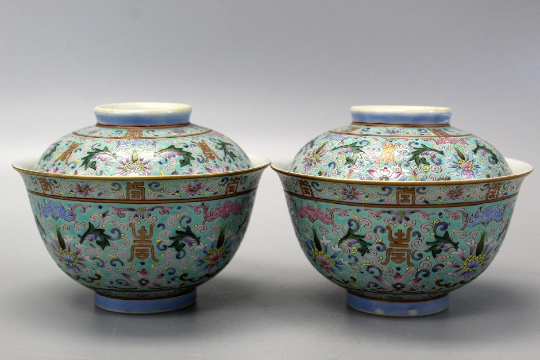 Pair of Chinese famille rose porcelain tea cups,