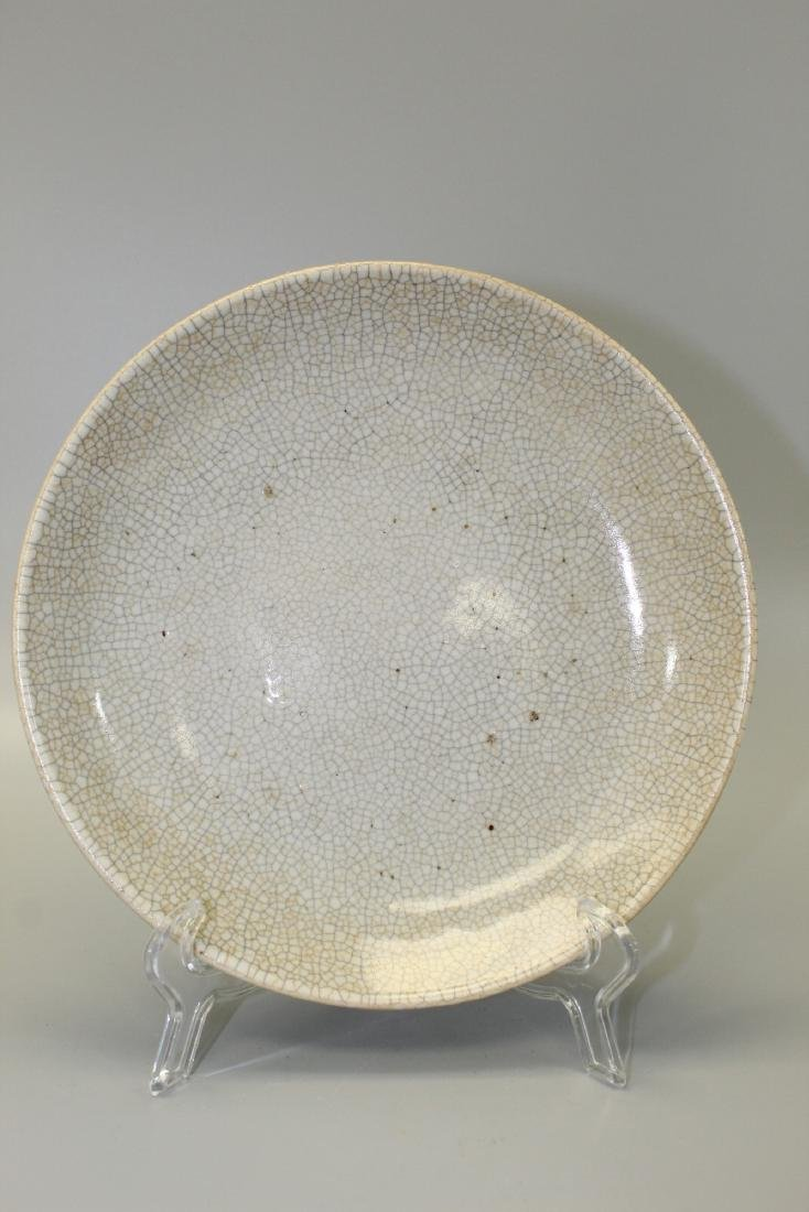 Chinese Ge Ware plate, 19th Century.