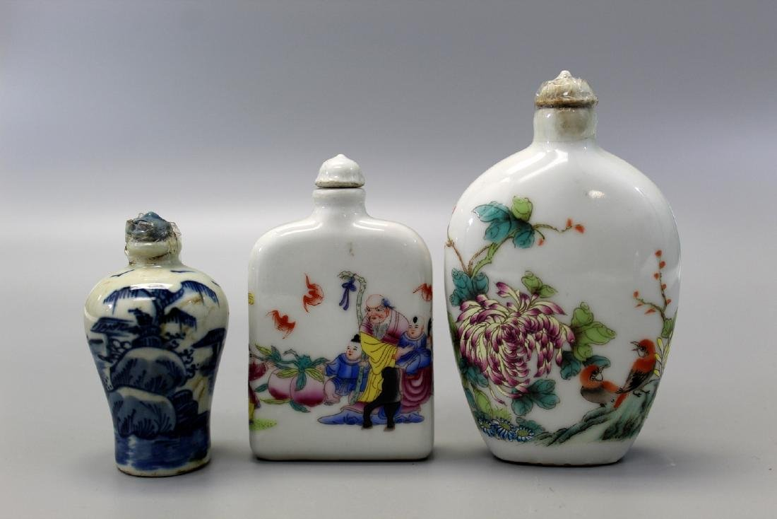 Two Chinese Famille Rose Snuff Bottles and a Chinese