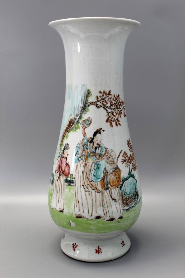Chinese Famille Rose Porcelain Tall Vase.