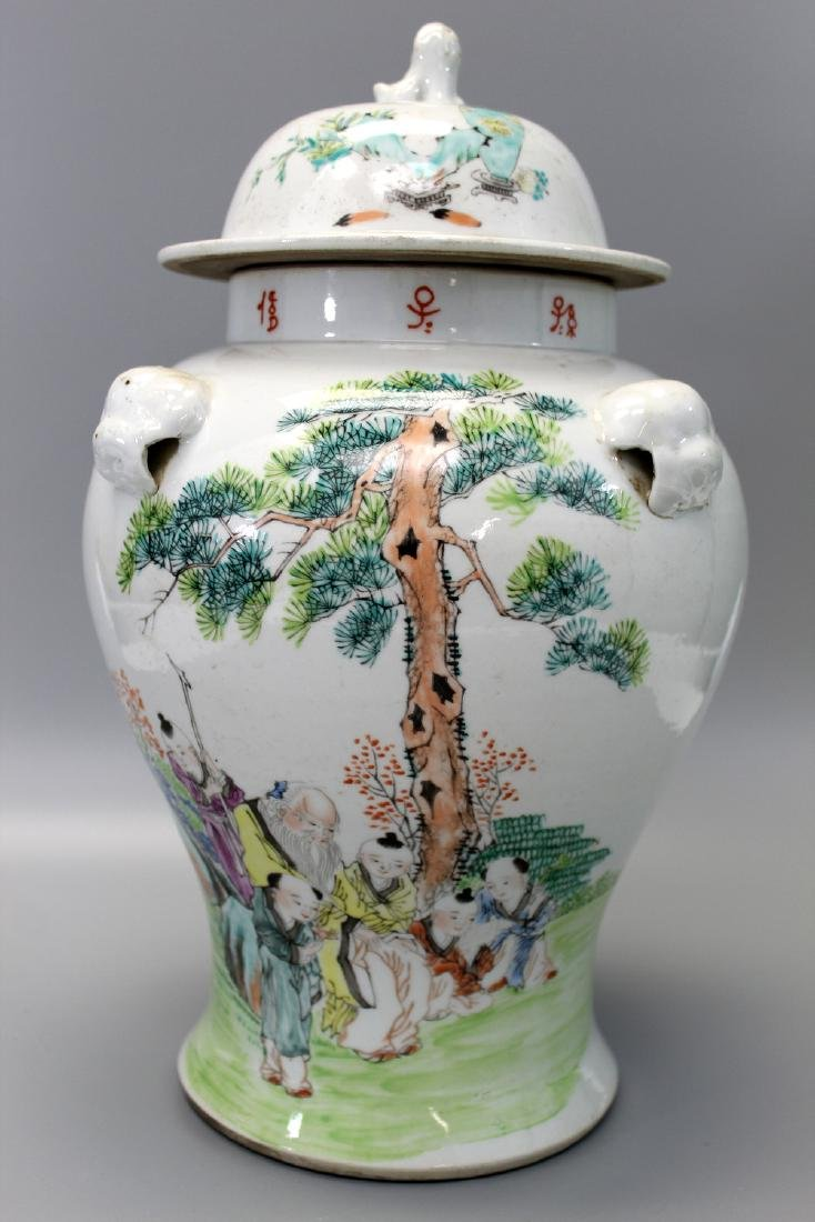 Chinese Famille Rose Porcelain Ginger Jar.