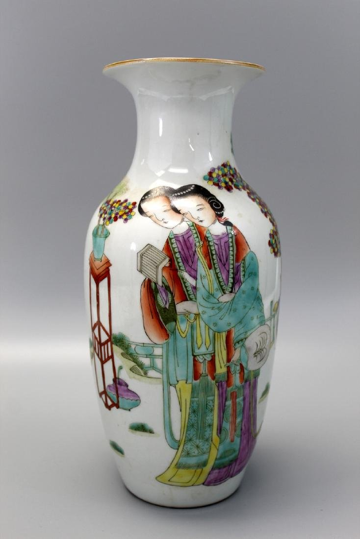Chinese Famille Rose Porcelain Vase.