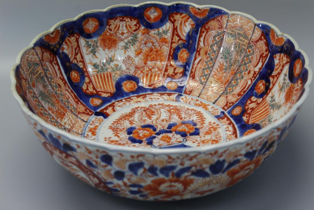 Japanese porcelain punch bowl.