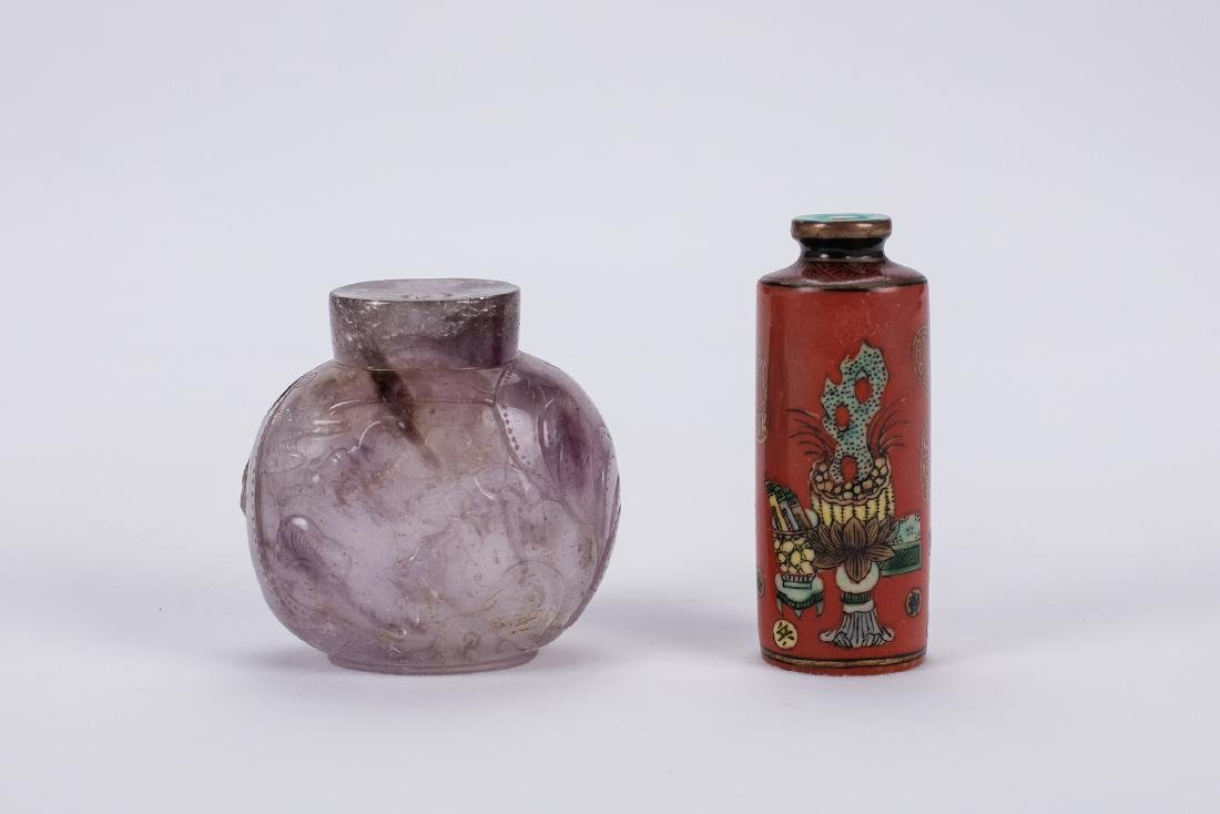Two Chinese snuff bottles.