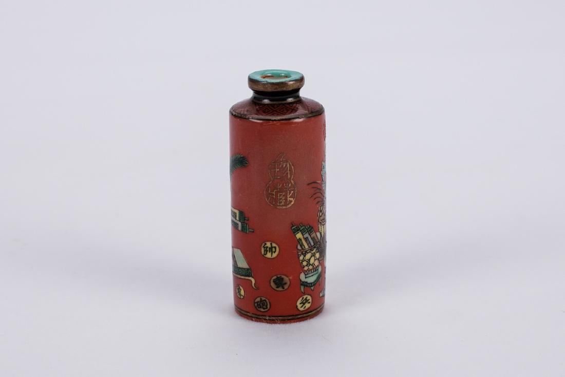 Two Chinese snuff bottles. - 4