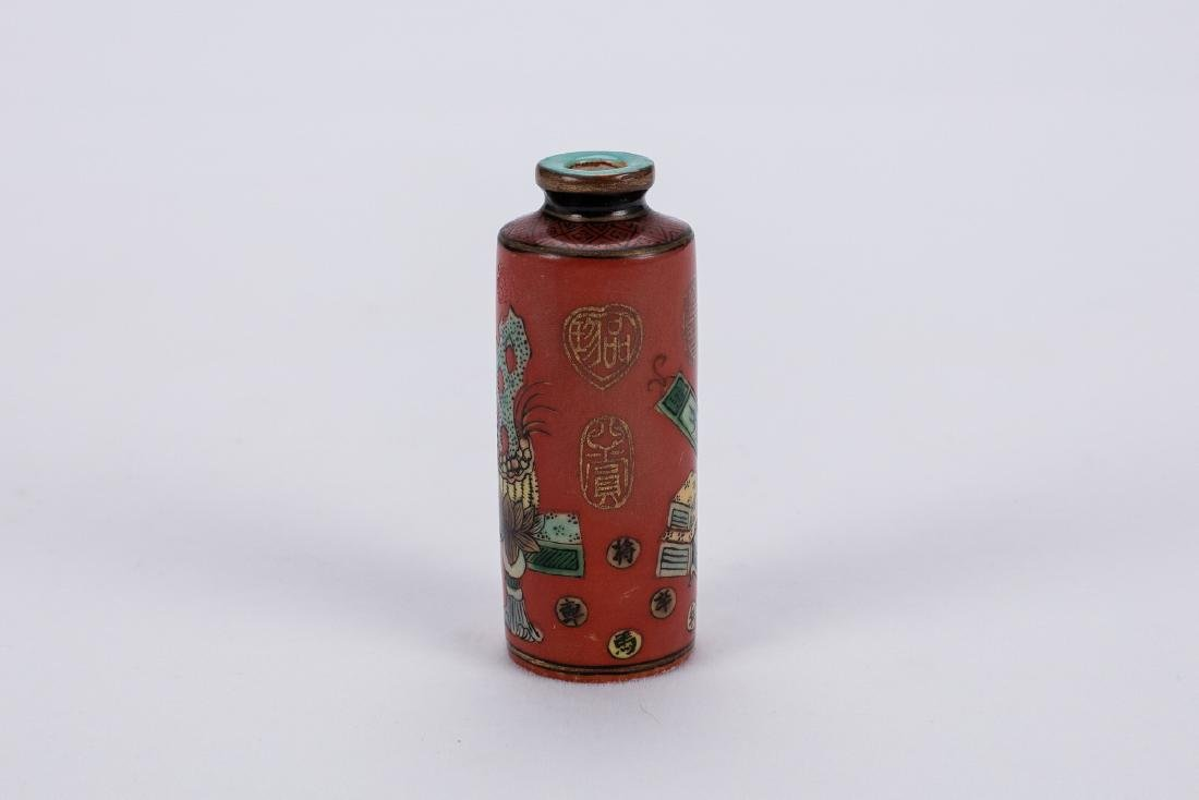 Two Chinese snuff bottles. - 5