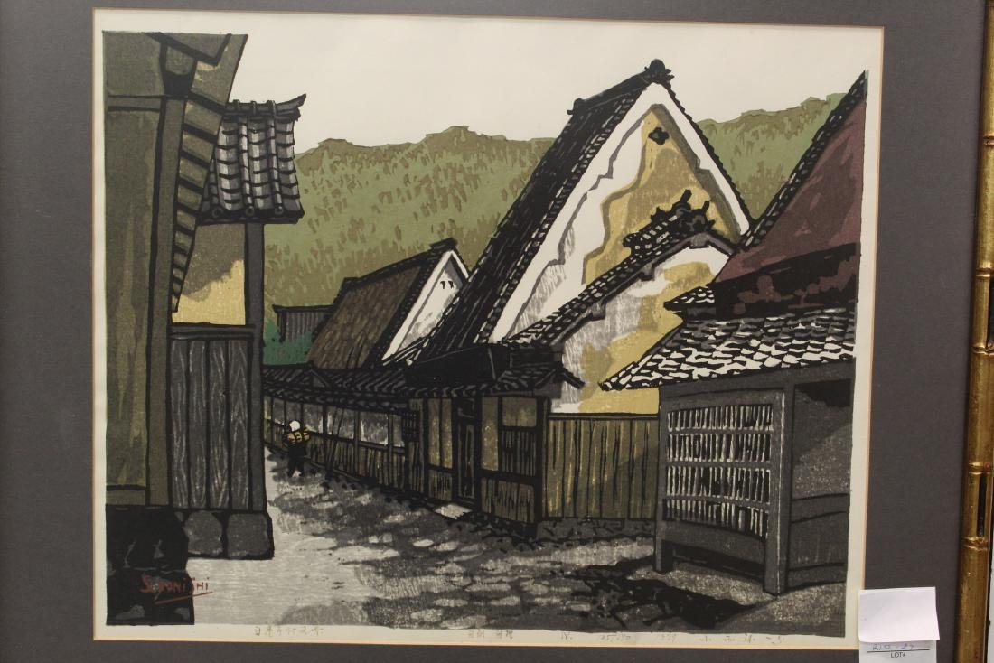 Temple Village, woodblock print, signed and numbered by