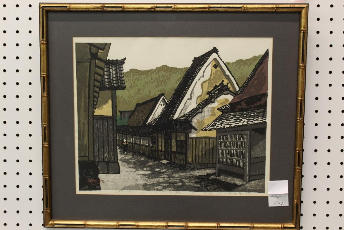 Temple Village, woodblock print, signed and numbered by - 2