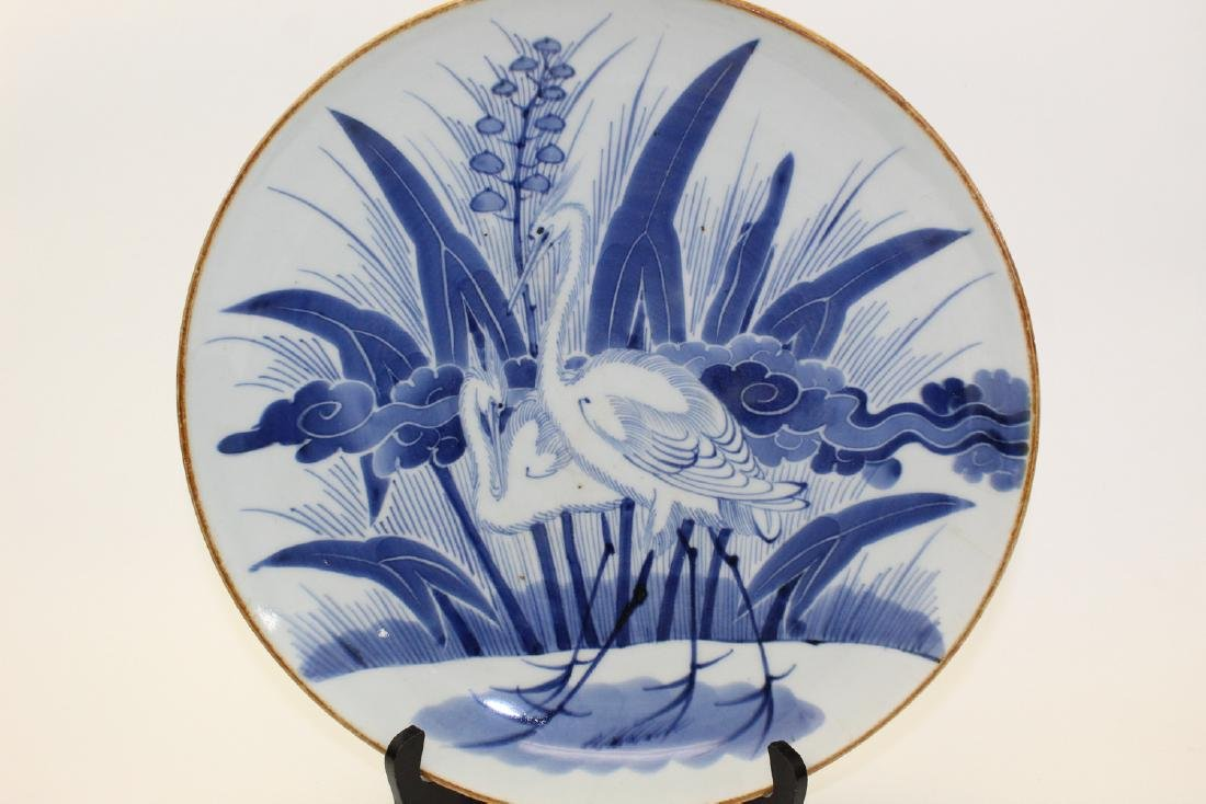 Large Japanese Blue and White Porcelain Charger.
