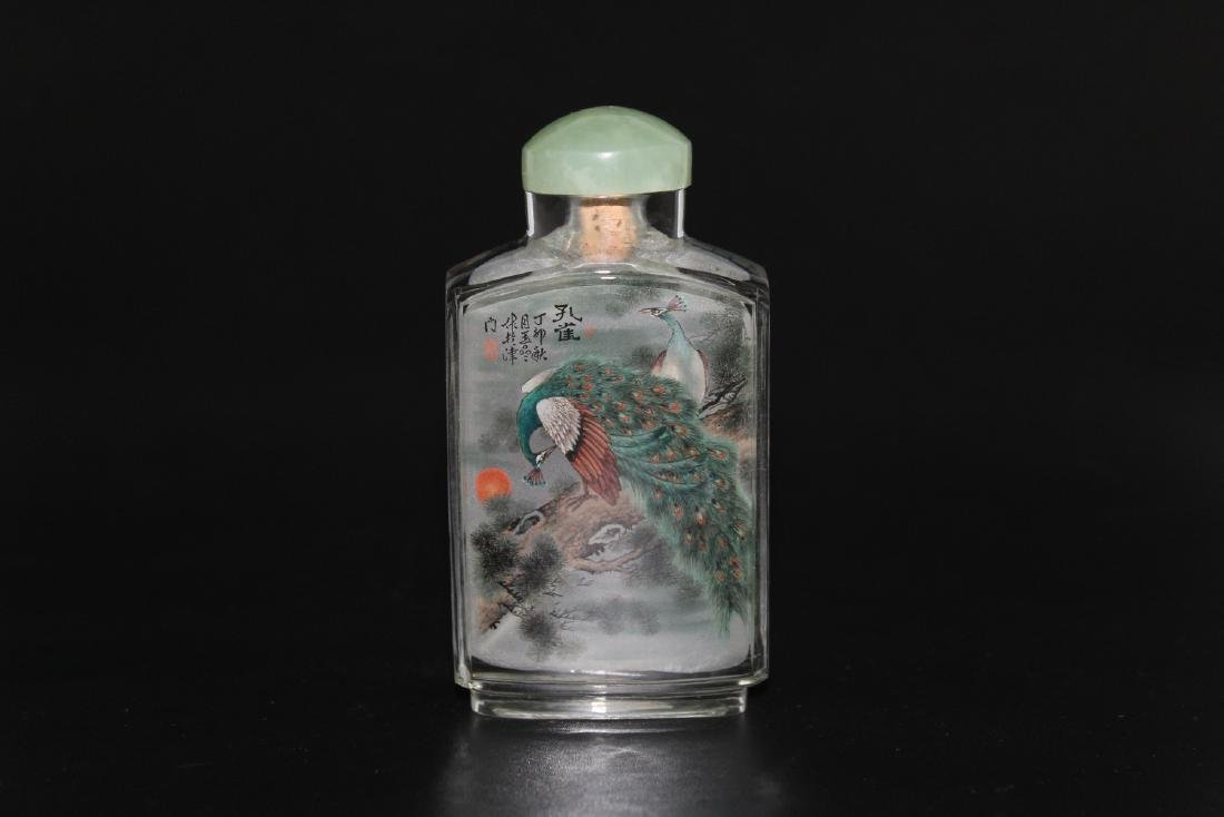 Chinese inside-painted glass snuff bottle