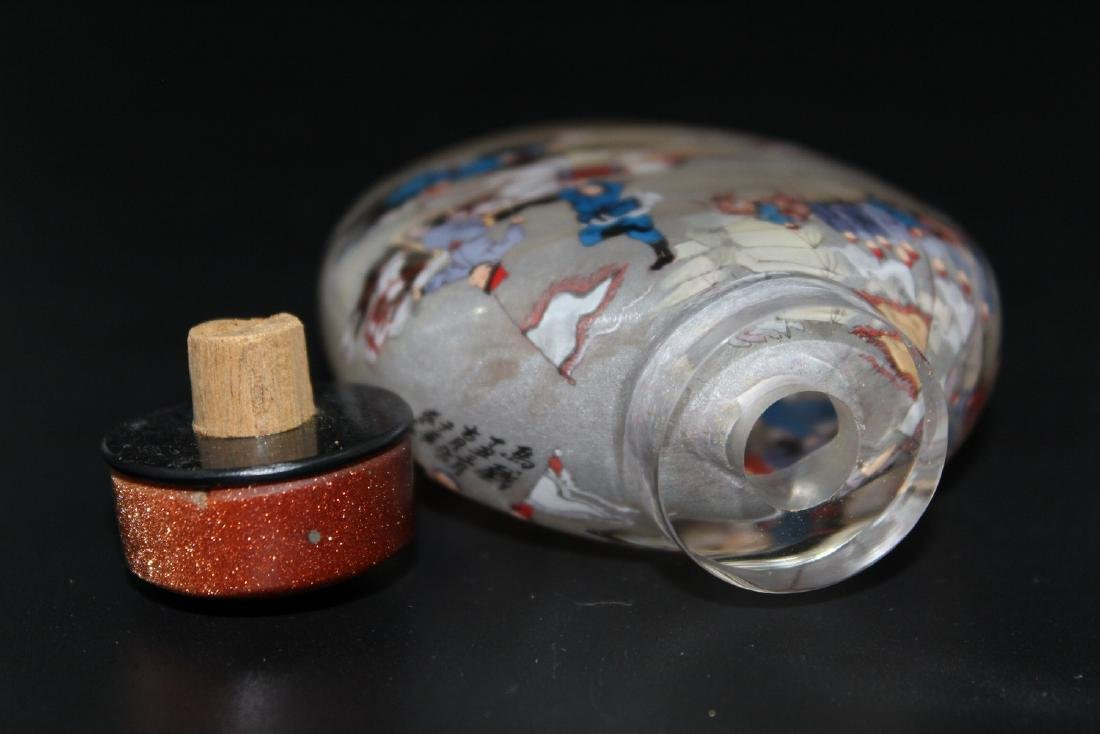 Chinese inside-painted glass snuff bottle - 6