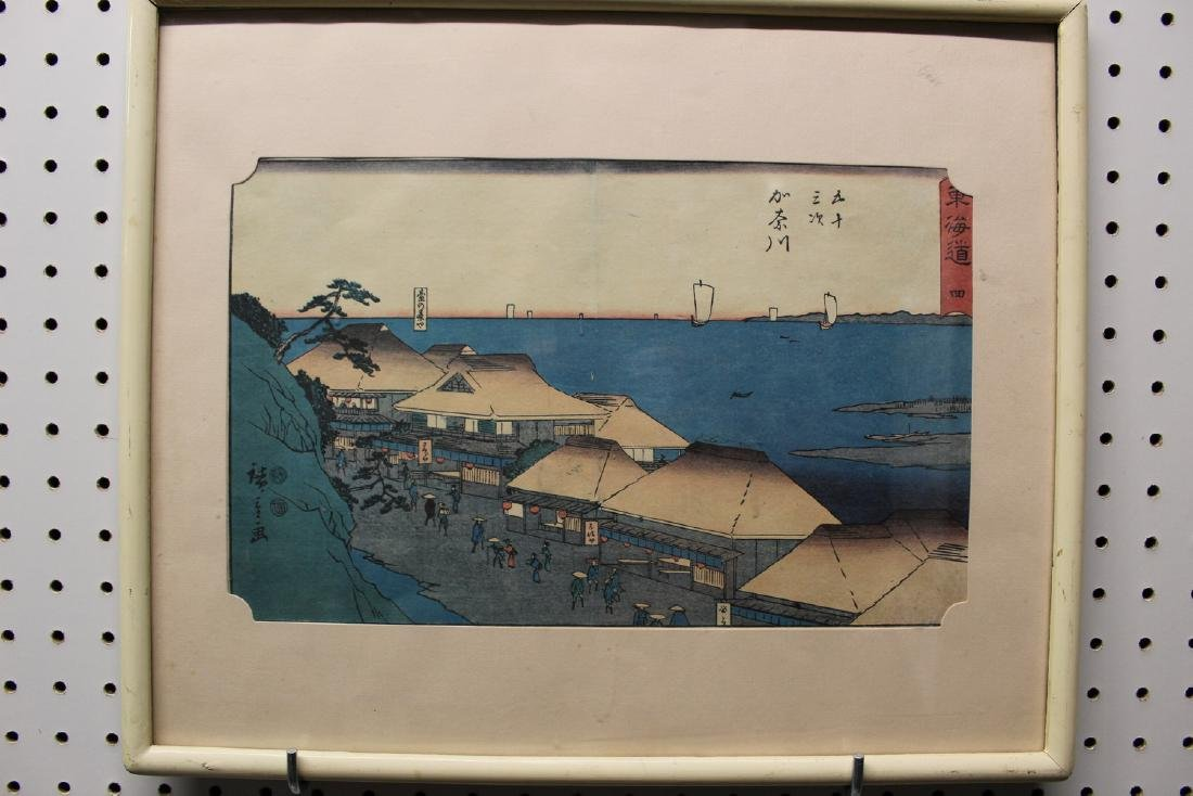 Japanese woodblock print.