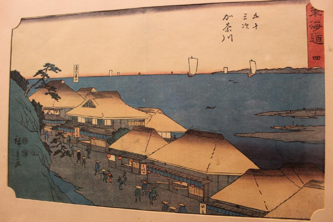 Japanese woodblock print. - 2