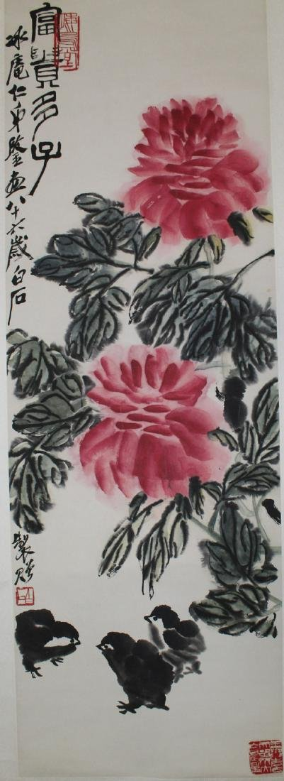 Chinese watercolor and ink painting scroll on paper. Qi