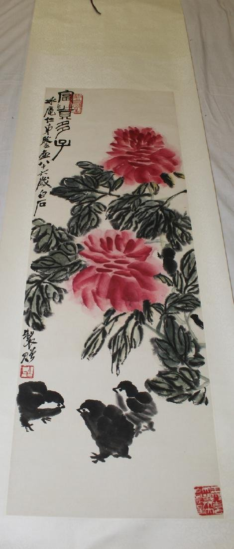 Chinese watercolor and ink painting scroll on paper. Qi - 2