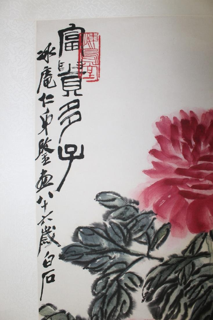 Chinese watercolor and ink painting scroll on paper. Qi - 3