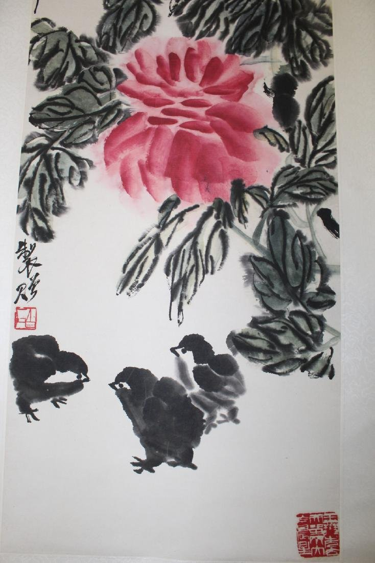 Chinese watercolor and ink painting scroll on paper. Qi - 4