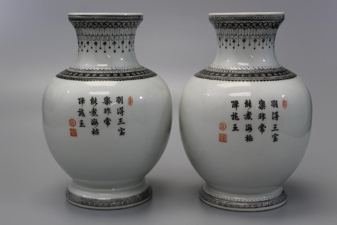 Pair of Chinese famille rose porcelain vases. Qianlong - 3