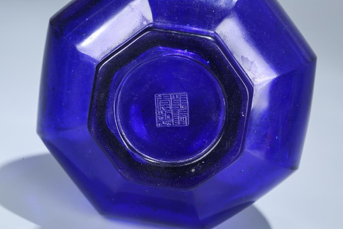Chinese Peking glass vase, Qianlong mark. - 7
