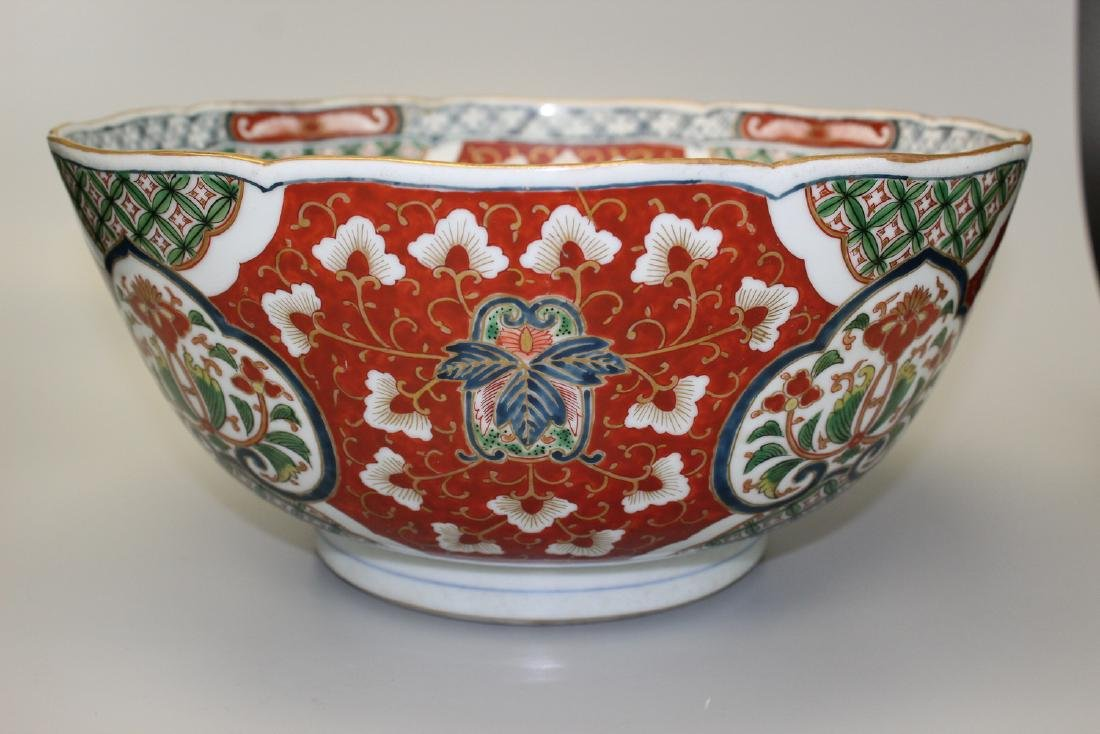 Japanese Imari porcelain punch bowl, marked.