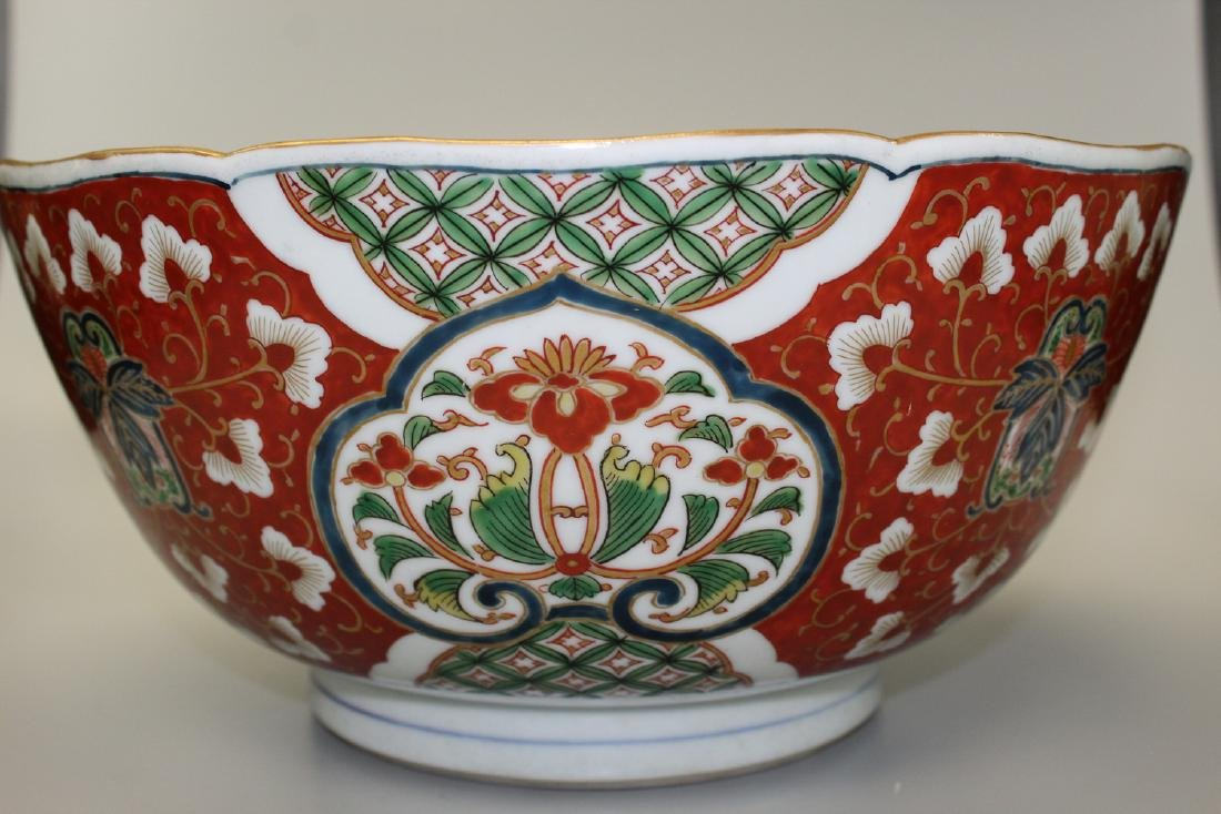 Japanese Imari porcelain punch bowl, marked. - 2