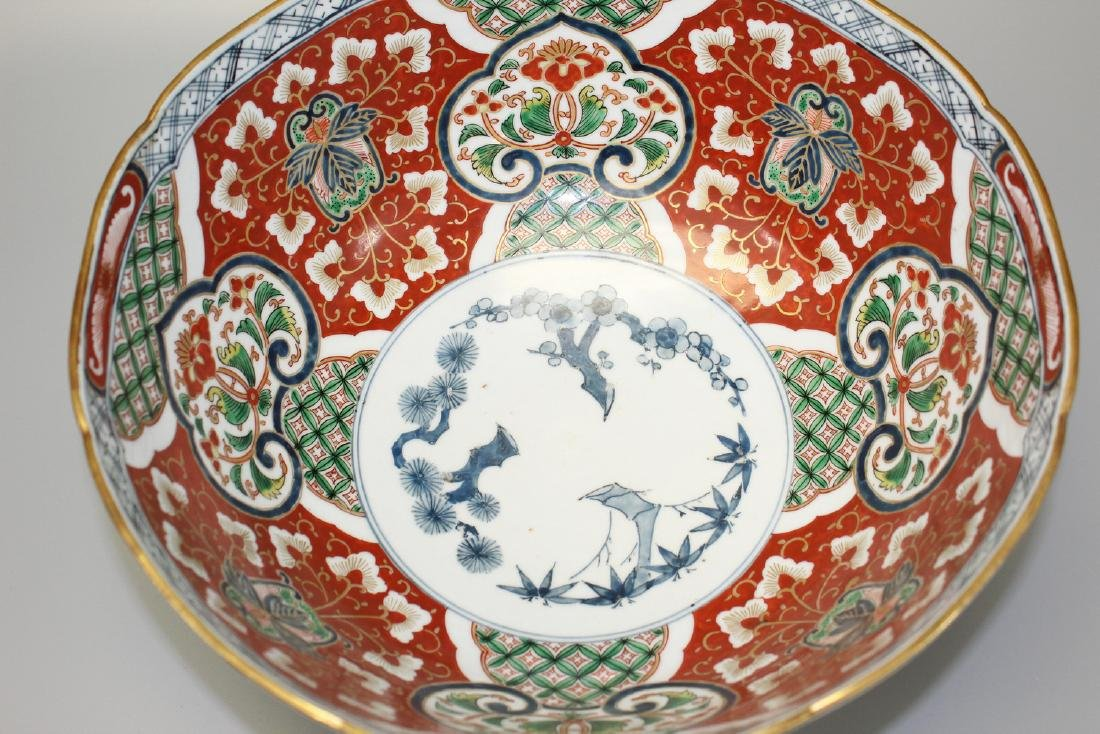 Japanese Imari porcelain punch bowl, marked. - 3